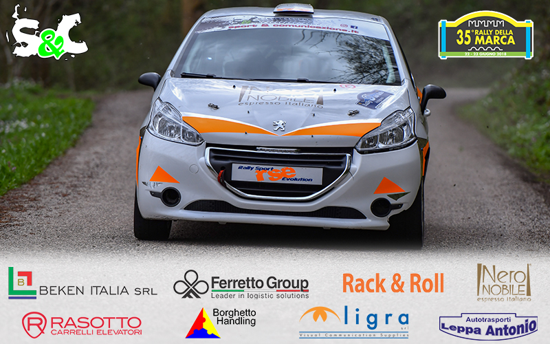 WILLIAMS ZANOTTO E CHRISTIAN BUCCINO AL 35° RALLY DELLA MARCA